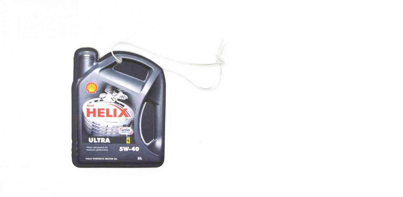 Car Freshener: Custom Branded Car Air Fresheners